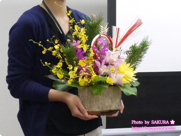 日比谷花壇 アレンジメント「蘭の舞」 全体とサイズ感
