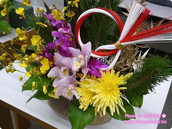 日比谷花壇 アレンジメント「蘭の舞」 お花アップ
