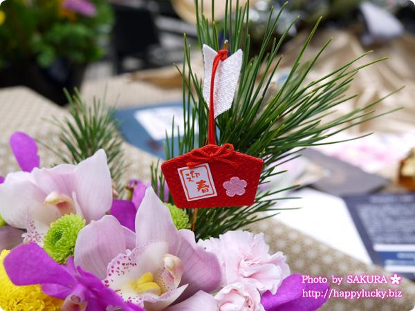日比谷花壇 とらや「干支小形羊羹5本入のセット」 破魔矢の飾りアップ