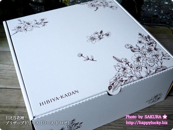 日比谷花壇 クリスマスリース インテリア プリザーブドリース「リース ド ロゼ」 お届けはオリジナルデザインボックスに入ってお届け