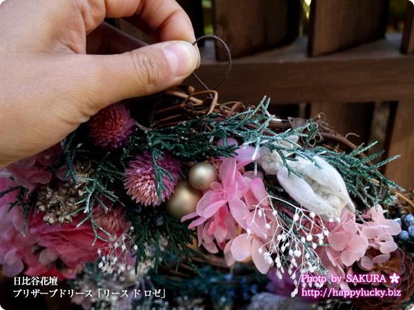 日比谷花壇 クリスマスリース インテリア プリザーブドリース「リース ド ロゼ」 ひっかけるところもナチュラルに