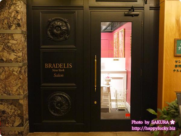ブラデリスニューヨーク銀座店はApple Storeの近くにある