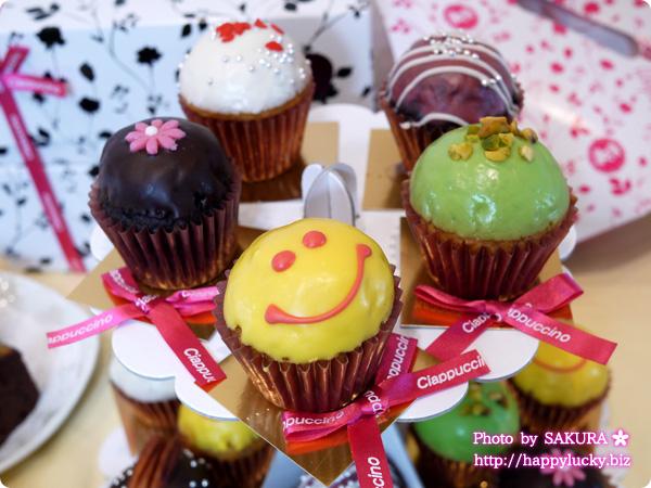 チャプチーノ パーティーセットmini~ベイクドカップケーキ~ 紙のケーキスタンド