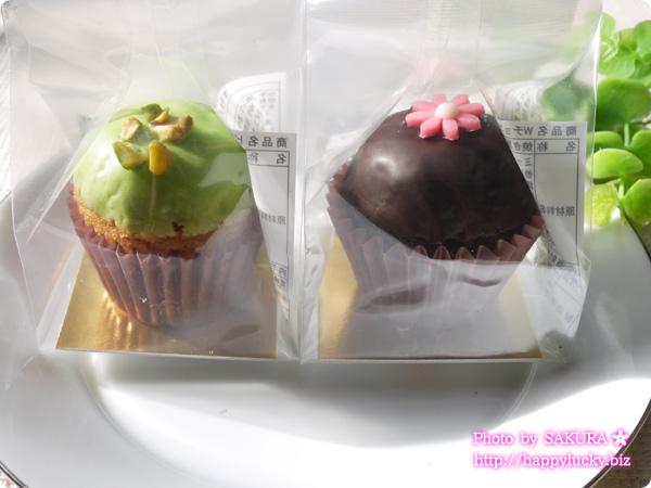 チャプチーノのカップケーキ ピスタチオピスタチオとWチョコ