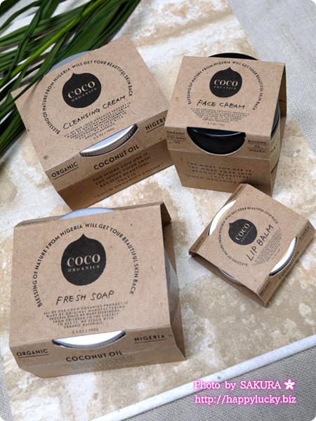 ココオーガニックの保湿力がすごいスキンケアアイテム4種類