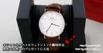 オシャレなダニエルウェリントンの腕時計は男性や女性へのプレゼントに人気