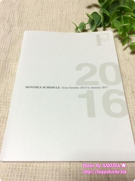 F.O.B COOP(フォブコープ) ミニダイアリーノート・A6マンスリー 手帳 ホワイト 全体