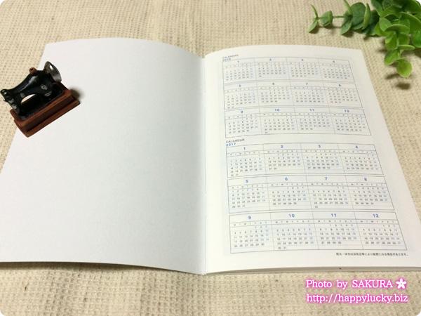 F.O.B COOP(フォブコープ) ミニダイアリーノート・A6マンスリー 手帳 2年分の年間カレンダー