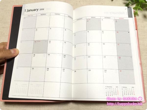マークス 2016手帳・スケジュール帳【B6変型・EDiT1日1ページ・2016年1月始まり】ブリリアント ピンク カレンダー