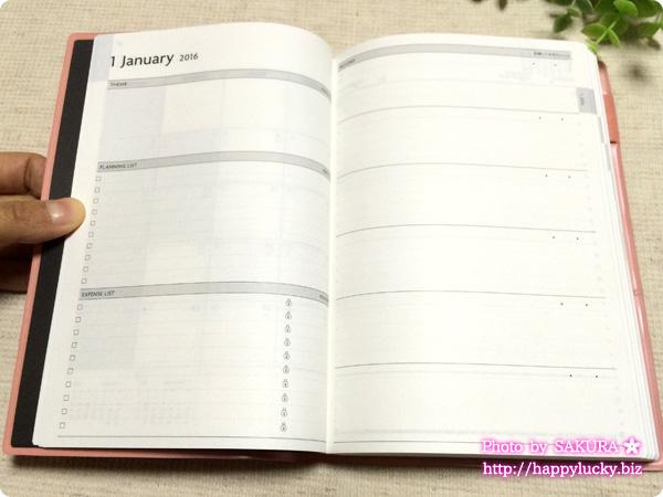 マークス 2016手帳・スケジュール帳【B6変型・EDiT1日1ページ・2016年1月始まり】ブリリアント ピンク 月ごとの目標や計画