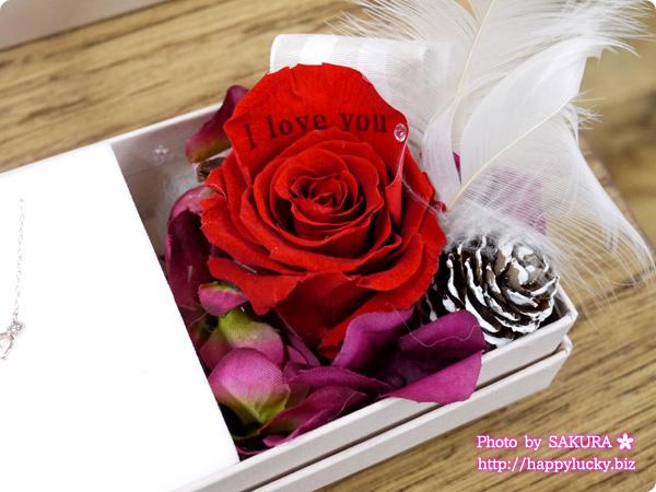 彼女にプレゼント メッセージフラワーラッピング バラの花びらにメッセージがいれられます