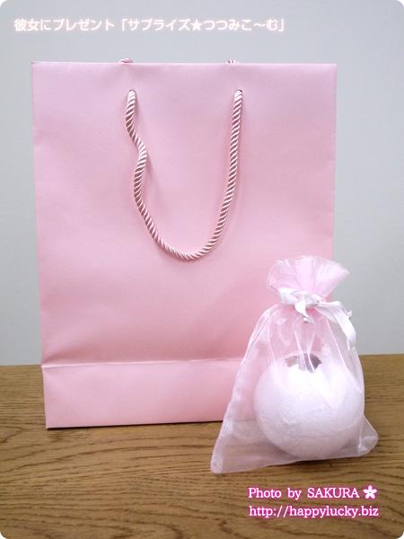 彼女にプレゼント「つつみこ~む」ラッピング 彼女や妻へ変わったサプライズを贈りたい男性へ