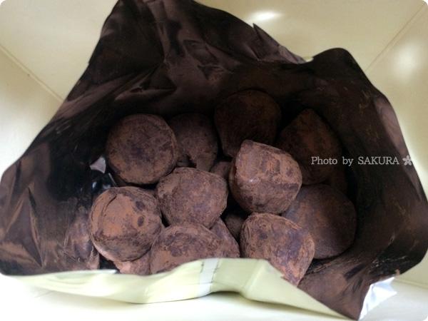 ガヴァルニー プレミアムトリュフ(オレンジ) バレンタインチョコレート 17粒入り