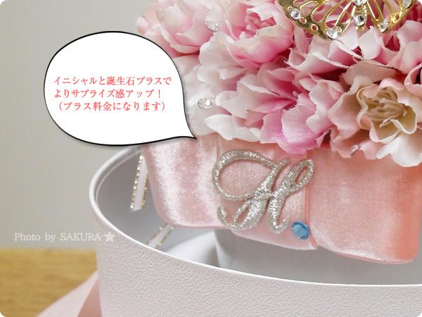 メリアルーム フラワーアレンジメント エレガンス・チェリー(八重桜)  イニシャルと誕生石も追加すればよりサプライズギフトに!