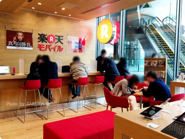 楽天カフェ@二子玉川店には楽天モバイルが入ってる