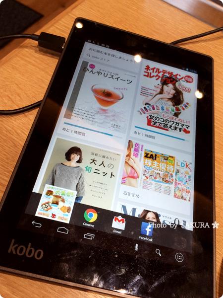 楽天カフェ 楽天Kobo電子書籍タブレットもある