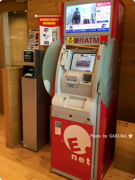 楽天カフェ@二子玉川店ATMもある