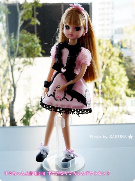 タカラトミーモール 4代目 リカちゃん人形 LD-01 すてきなリカちゃんギフトセット