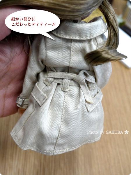 タカラトミー 大人向けリカちゃん スタイリッシュリカ 細部にこだわったファッション