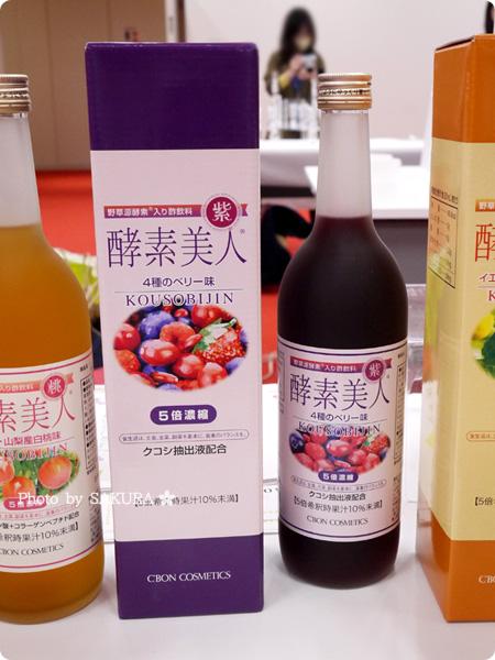シーボン 酵素美人-紫