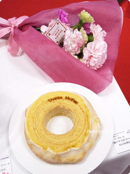 イイハナドットコム 母の日 花束セット「マ・クルール 神戸デコボコバームクーヘン」 セット