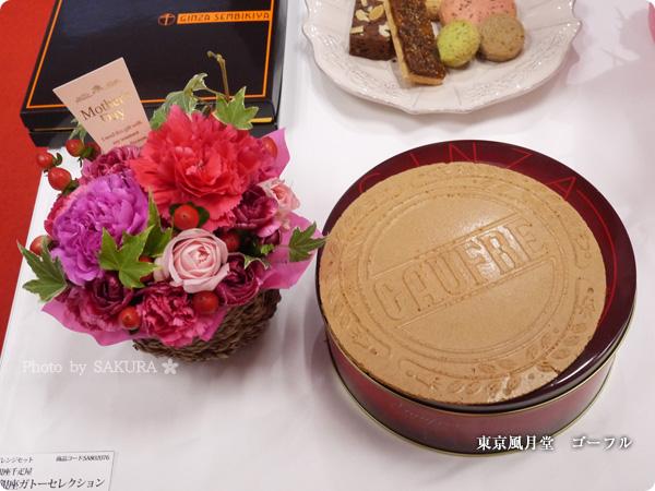 イイハナドットコム 母の日 アレンジセット「東京風月堂 ゴーフル」セット