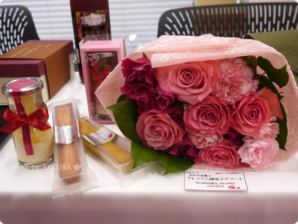 イイハナドットコム 母の日 花束セット「おかやま桃子 プレミアム桃菓子アソート」セット