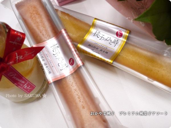 イイハナ母の日ギフト プレミアム桃子とスティックケーキ2種