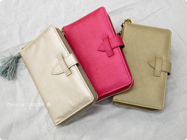 FELISSIMO(フェリシモ)「スマートフォンもお札もらくらく入る 手ぶら財布の会」 全3種類