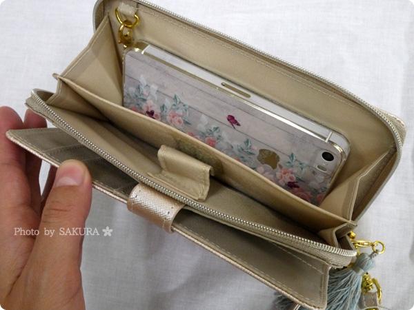 FELISSIMO(フェリシモ)「スマートフォンもお札もらくらく入る 手ぶら財布の会」 iPhoneやAndroidスマホが入る