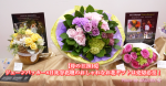 【母の日2016】ジェーンパッカー×日比谷花壇のおしゃれなお花ギフトは売切必至!