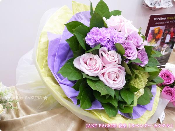 母の日2016 日比谷花壇 JANE PACKER 花束「ラベンダー カクテル」 その2