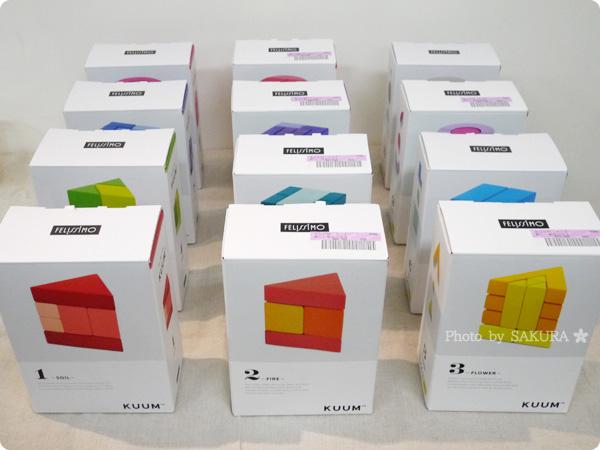 FELISSIMO フェリシモ「あたらしい「組む」つみき KUUM【クーム】(12回予約)」月1で届く全12回分のパッケージ