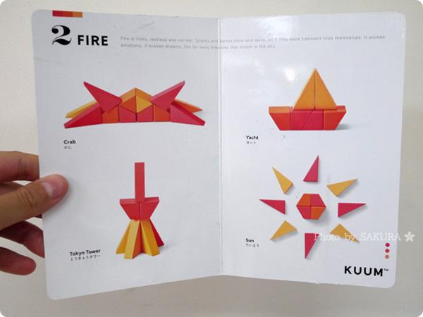 FELISSIMO フェリシモ「あたらしい「組む」つみき KUUM【クーム】(12回予約)」第2回お届けFIRE作例