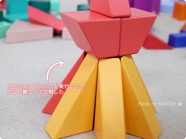 FELISSIMO フェリシモ「あたらしい「組む」つみき KUUM【クーム】(12回予約)」赤い積み木が乗せられない!
