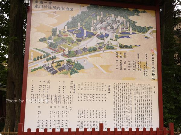 大宮氷川神社 三の鳥居付近の地図