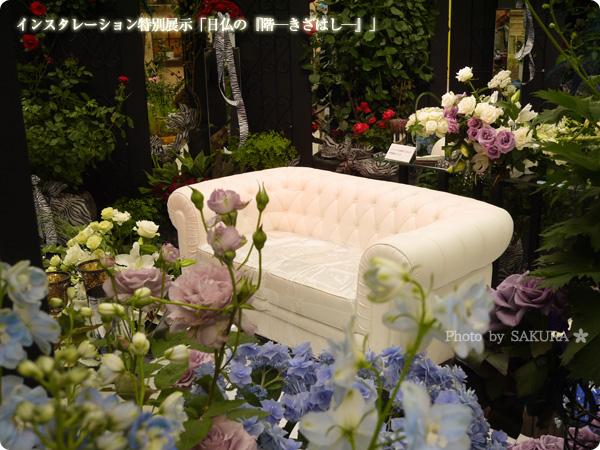 国際バラとガーデニングショウ2016 インスタレーション特別展示「日仏の『階─きざはし─』」