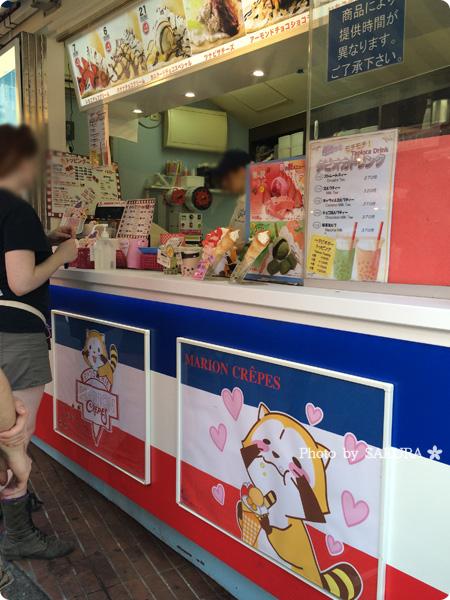 期間限定・マリオンクレープ原宿竹下通り店でラスカルクレープが食べられる