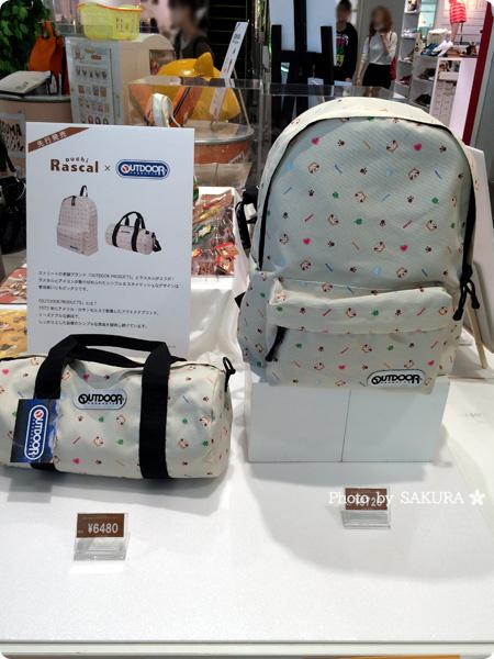 原宿ラスカルショップ あらいぐまラスカル × OUTDOOR PRODUCTS コラボのバッグもかわいい
