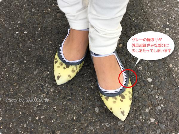 crocs rio leopard fade flat w(クロックス リオ レオパード フェイド フラット ウィメン) 外反母趾ぎみの場所に縁取りがあたって痛い