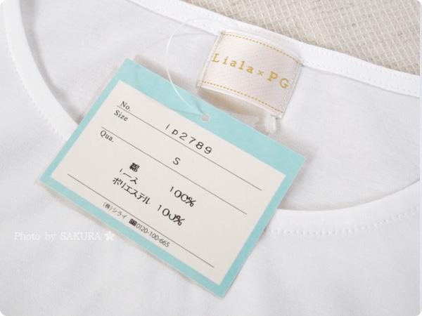 楽天市場のショップ・Private Grace「裾レースカットソー」肌に直接触れる素材は綿100%