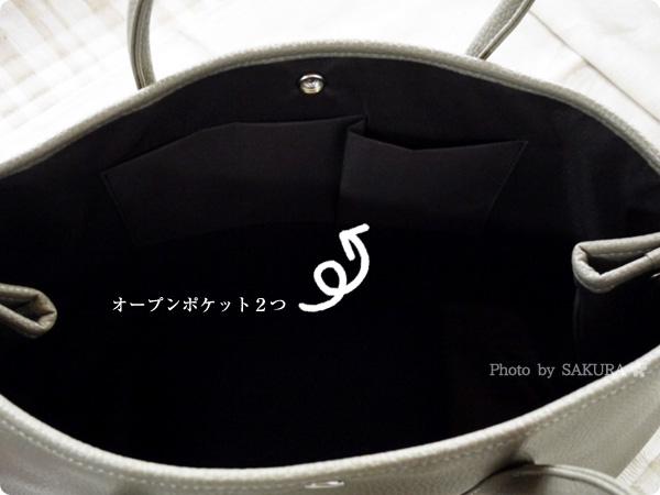 楽天市場レディースバッグ専門店ナルシャ LH-Gトートバッグ(PU) ダークベージュ オープンポケット2つ
