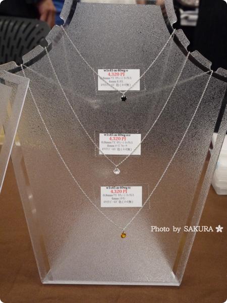 金属卸メーカーが作る金属アレルギー対応ステンレスの楽天市場Negozietto ステンレス316L ネックレス4mm天然石 6本爪 11色