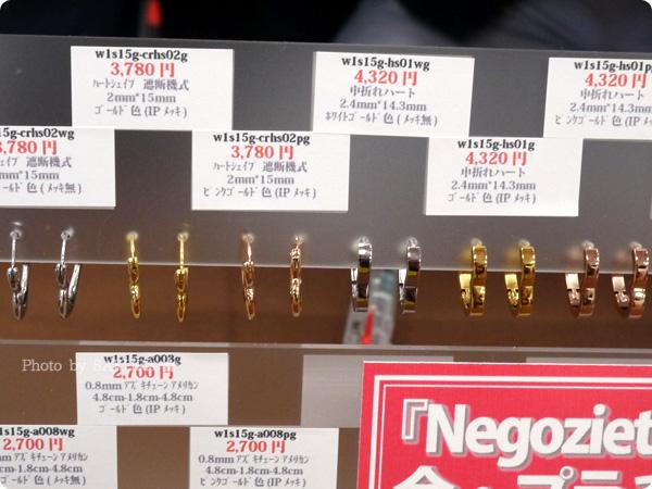 金属卸メーカーが作る金属アレルギー対応ステンレスの楽天市場Negozietto ステンレス316L ピアス その3
