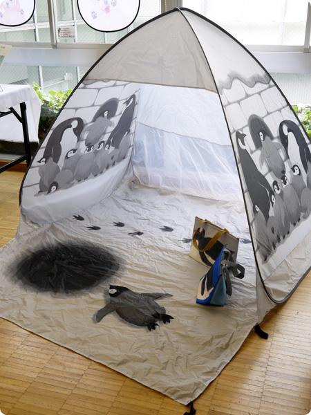 フェリシモ「YOU+MORE! パッと開いてかまくら完成! UVカットペンギンサンシェード」ペンギン柄がかわいいテント