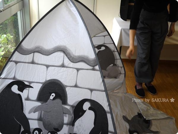 フェリシモ「YOU+MORE! パッと開いてかまくら完成! UVカットペンギンサンシェード」設置の仕方 その5