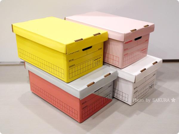 ロフトネットストア秘密の屋根裏 バンカーズボックスミニ ネットストア先行販売 無地系101ボックス