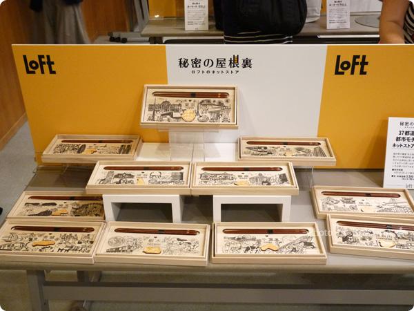 ロフトネットストア 37都道府県のご当地箸 プレゼントに最適