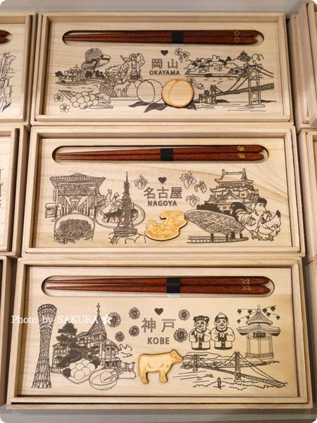 ロフトネットストア ご当地箸「岡山」「名古屋」「神戸」