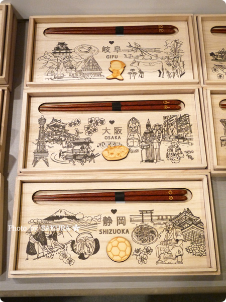 ロフトネットストア ご当地箸「岐阜」「大阪」「静岡」